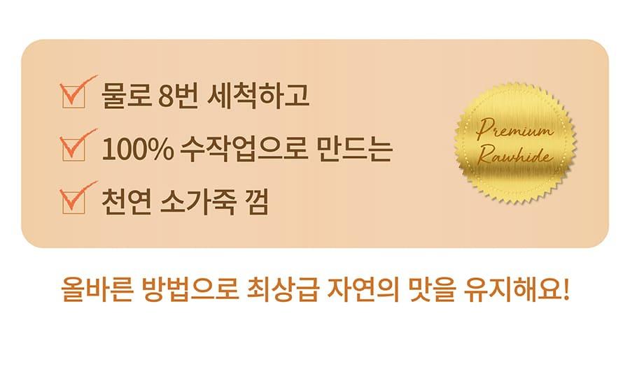 [오구오구특가]it 츄잇 산양유 (3개세트)-상품이미지-4