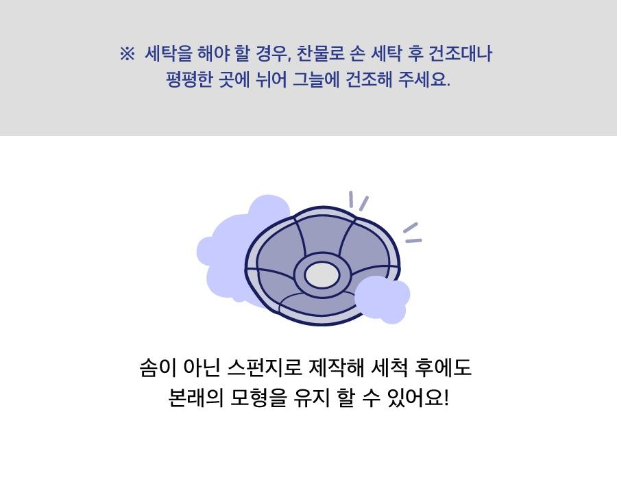닥터설 각도조절 넥카라 (옐로우/블루/네이비)-상품이미지-15