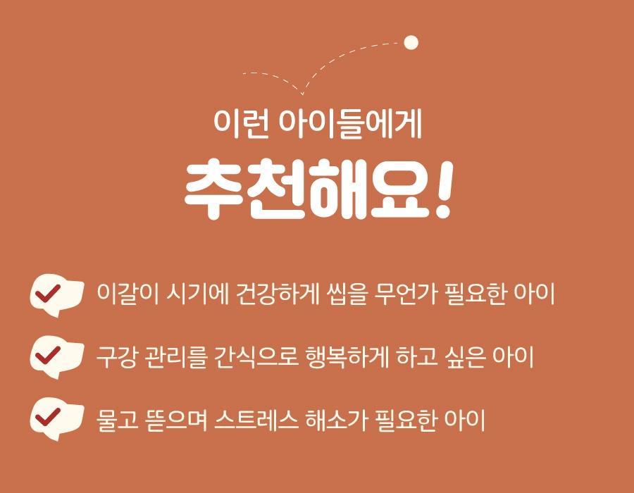 리얼바잇 돼지귀슬라이스&한우스틱&한우링-상품이미지-3