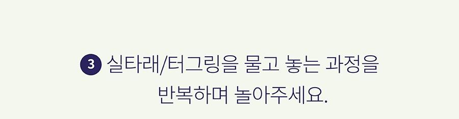 닥터설 터그 낚시대 (실타래/터그링)-상품이미지-30