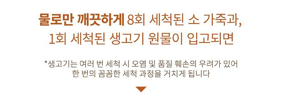it 츄잇 만두 (닭/오리/칠면조)-상품이미지-19