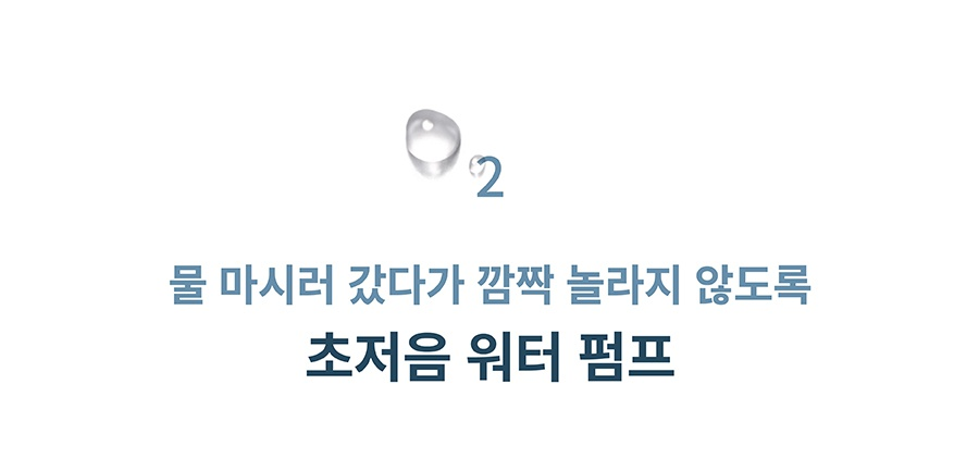 스토브 순수 알카리 9.0 정수기-상품이미지-21
