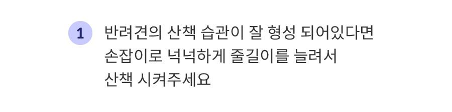 닥터설 딸칵하네스&길이조절 리쉬-상품이미지-43
