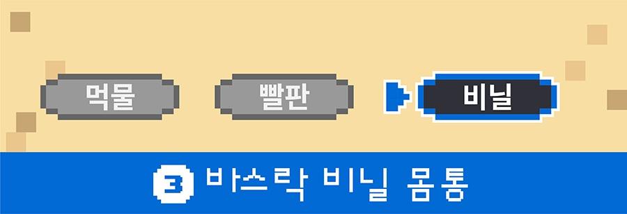 헌팅마켓 스퀴드 몬스터-상품이미지-4
